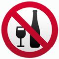الکل-ممنوع
